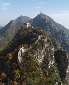 Tour the Great Wall of China