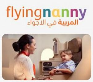 Nanny service on Etihad
