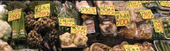 japan market